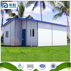 Portable customized design prefabricated houses low cost