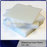 HUAO hdpe plastic sheet 1.5mm/hdpe polymer price