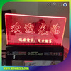 Nice design countertop welcomed lighted acrylic sign display