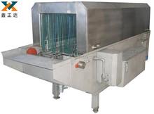egg plastic tray washing machine, basket washing machine