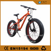staff 125cc dirt fat bike for sale cheap