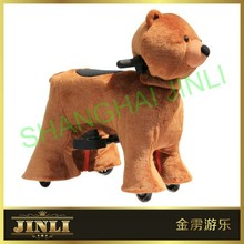 JL-S011 Rechargeable Ride on animal toy at home with music indoor and outdoor