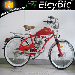 motorcycle engine parts 80cc dirt bike for sale gas bicycle