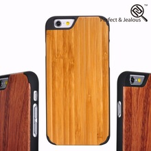 8 years experience Engraving lightweight bamboo case