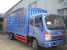 FAW 15 ton cow transport truck for sale