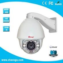 Auto tracking ir outdoor ptz ip camera 20X zoom 150m& english OSD menu