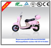 Chinese whole sales 800W popular High speed motor scooter Electrial Scooter/e-bike/Electrial Motorcycle made in China