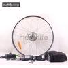 """MOTORLIFE 16""""20""""24""""26""""28""""700C 24/36/48V 250/350/500w ebike kit built-in, hand bulit motor wheel kits"""