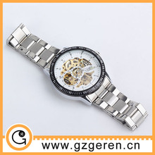 Alibaba china manufacturer factory prices decorate your own wrist watch00183z