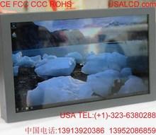 DualCool custom waterproof high brightness lcd monitor