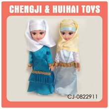Hot selling 32.5cm musical toy islamic doll