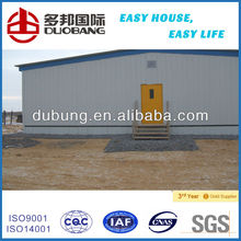 Real estate high quality prefab house camp
