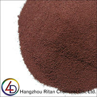 Disperse Red BD (C.I.Red 13#) 200% polyester chemical formula