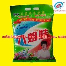 washing powder, detergent powder, laundry detergent powder50g,1kg,2kg,500g, 500kg, 1000kg ,high or foam, lemon perfume,