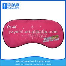 leaflet polyester cotton sleep mask uk