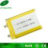 high capacity custom shape 3.7v 1800mah lithium polymer battery cells for digital photo frame