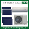 Off grid DC48V 100% cooling/heating cheap solar domestic air conditioning units