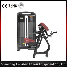hot selling fitness/ fitness equipment / trainer Biceps Curl TZ-4013