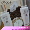 [Kocos] Korea cosmetic The Face Shop Rice ceramide moisture Toner/Emotion