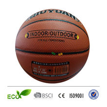 PU TPU PVC rubber bladder basketball hot sale 2015 custom basketball basketball whole sale