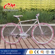 Factory direct sales bike fixed gear/fixied bike decorations/fixed gear bike