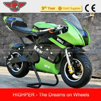New Mini Petrol Motobikes For Kids