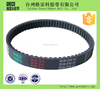 Standard CVT drive belt water cooled scooter drive belt 856*23*30 for 250cc motorcycle engine