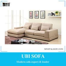 High grade fabric lounge suites MY055 KASOULTON