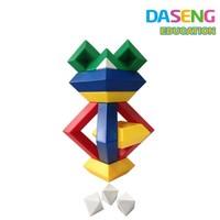2015 hot educational plastic pyramid puzzles toys