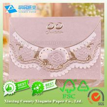 Voice Recordable Greeting Cards, Music Wedding Invitation Cards with custom sound and priting