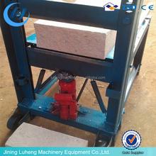 worthy investment small brick making machine, brick cutting machine manual