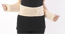 alibaba website hot sales magnets back waist lumbar braces belt with CE/FDA certificate