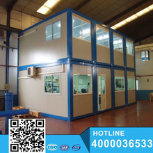 2015 11.11 China low cost good quality Container Hotel/prefab motel/office container price cheap for sale