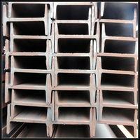 hot sale steel i beam size . steel i-beam prices. EN DIN S355JR IPE 200 I Beam