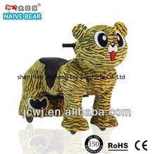 tiger animal ride