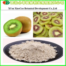 Supply High Quality Instant Freeze Dried Kiwi Fruit Powder For Food&Beverage
