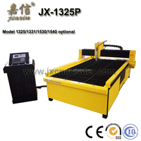 JIAXIN JX-1325P Plasma Cutting Machine /CNC Plasma cutter /cutting machinery