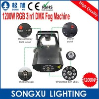 newest 1200w smoke machine rgb 3in1 led fogging machine with stage light effect