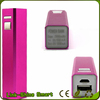 2600mAh USB portable power bank charger for mobile phone