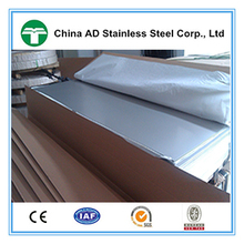 AISI checked 201 Stainless steel plate/sheet used for stainless steel furniture