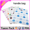 Yason plastic bag for mobile shopping cart bag cheap custom shopping plastic bags