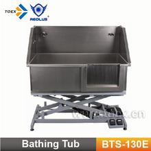 Stainless Steel Dog Bath Tub BTS-130E