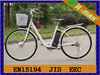 X-EB37 26'' 250W classic Japanese electric bike with li-ion battery