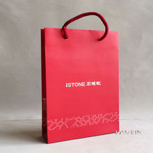 Customized packaging paper hand bag for Spring fashion jackets