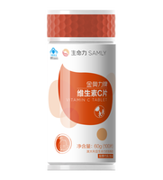 High quality 600mg GMP Certificated Vitamin C TABLET