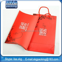 Mini Pillow Box Packaging With Handle, Pillow Shaped Gift Box Wholesale, matt lamination