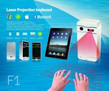 lower price virtual laser keyboard with buletooth