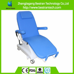 BT-DY001 Luxury electric reclining phlebotomy lab chair, chair dialysis