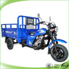 Top quality 150cc three wheel motorcycle for adults cargo