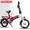 Light weight 250w 36v 16 inch foldable electric bike